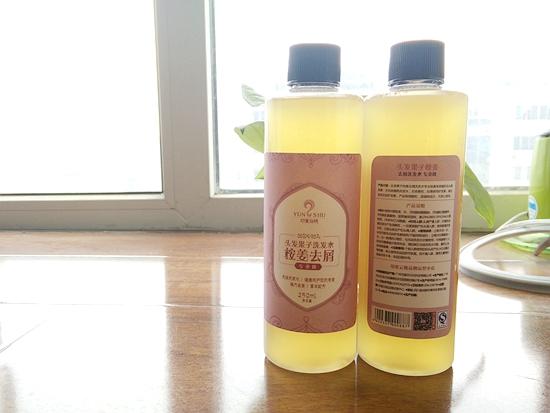 头发果子桉姜去屑洗发水