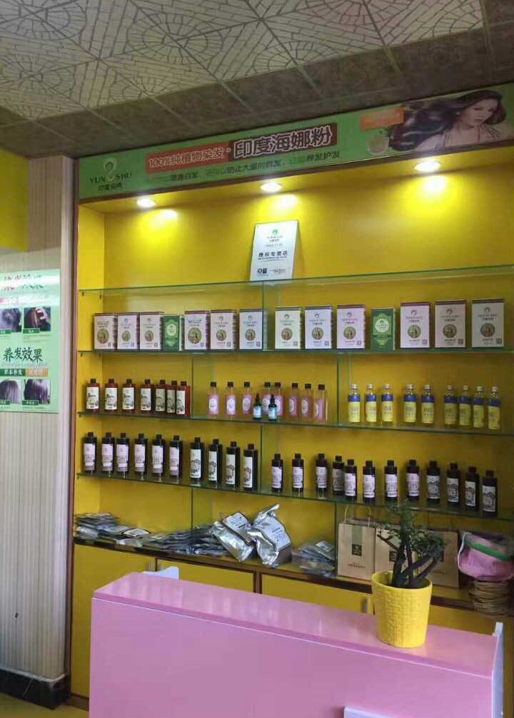 江苏泰州印度云梳植物染发养发加盟店