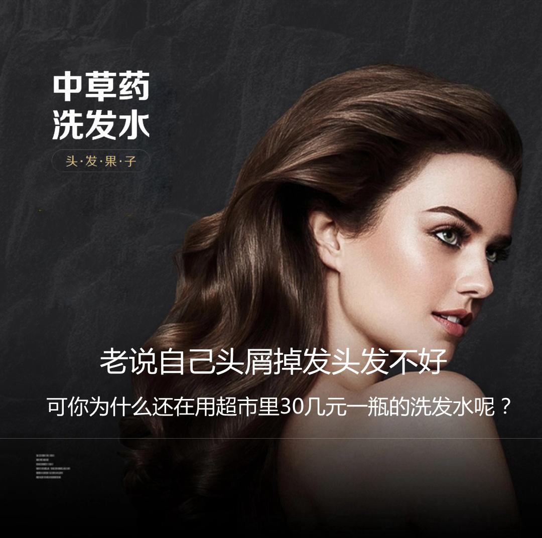 未来云梳会推出廉价版的中草药洗发水精华素和沐浴露吗?