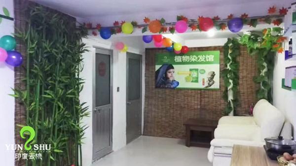 bet365客户端下载_bet365中文网站_bet365客户端官网从未如此简单,开在家里的植物养发馆